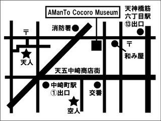 こころマップ.jpg